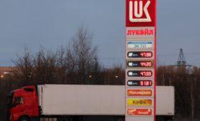 Первая российская нефтяная компания разместила бонды после обвала рынка