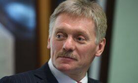 Песков назвал макроэкономическую стабильность в России неоспоримой