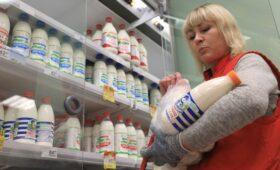 На обязательную маркировку молока предложили выделить средства из бюджета