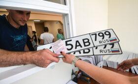 В России нашли машину, у которой за 15 лет было 200 владельцев — ПРАЙМ, 25.06.2021