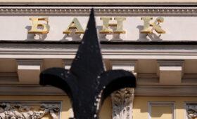 Bloomberg предсказал повышение ключевой ставки Банка России — ПРАЙМ, 10.10.2021