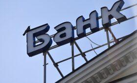 Россияне рассказали, на что ориентируются при оформлении кредита — ПРАЙМ, 16.10.2021