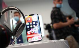 Reuters узнал о требовании Нидерландов к Apple изменить политику AppStore